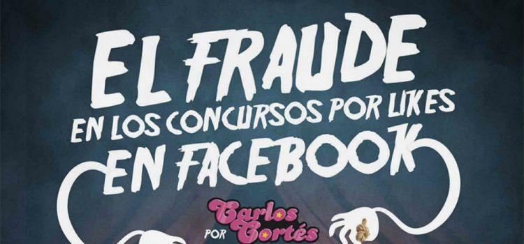 El fraude en los concursos por likes en Facebook